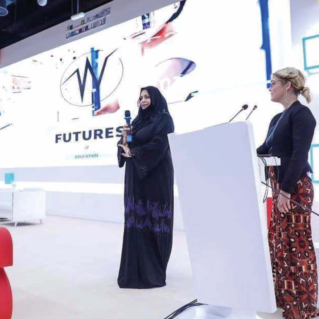TEACHERS FORUM | MINISTRY OF THE UAE